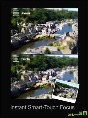 Big Lens Android - نرم افزار دوربین اندروید
