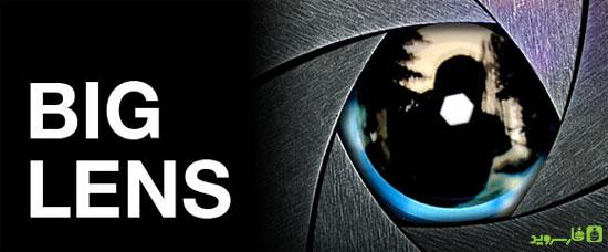 دانلود Big Lens - برنامه دوربین فوق العاده اندروید!