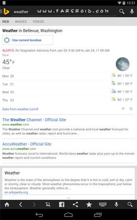 Bing Android - برنامه رسمی بینگ اندروید