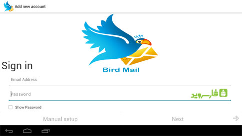 Bird Mail Email App Android - برنامه اندروید
