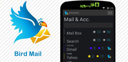 دانلود Bird Mail Email App - برنامه مدیریت ایمیل اندروید