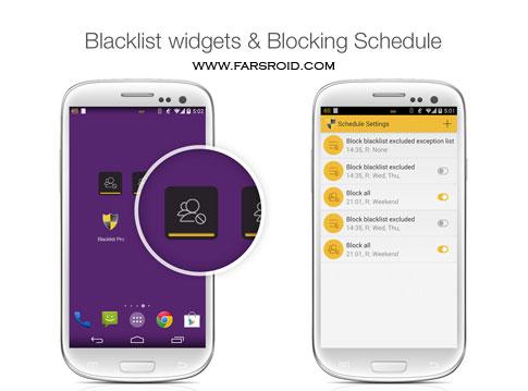 دانلود BlackList - اپلیکیشن مدیریت لیست سیاه اندروید