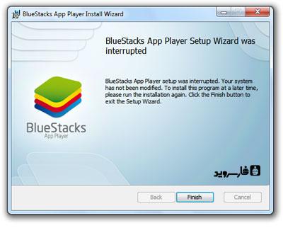 مرحله چهارم نصب نرم افزار BlueStacks - تصویر 4