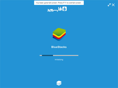 اموزش اجرای نرم افزار BlueStacks - تصویر 1