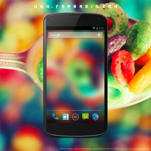 Blur Android - برنامه بلوری کردن تصاویر آندروید