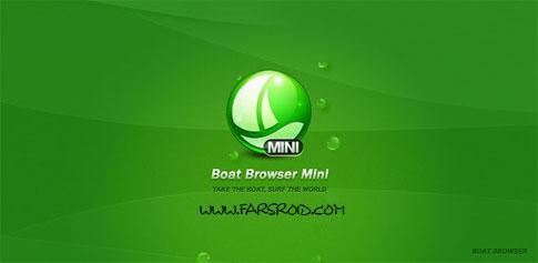 دانلود Boat Browser Mini - مرورگر هوشمند بوت بروزر مینی اندروید