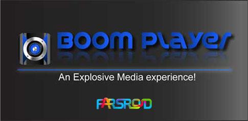 دانلود Boom Player (YouTube Music) - پلیر قدرتمند اندروید