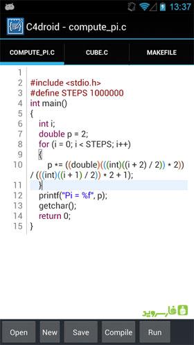 C4droid - C/C++ compiler & IDE Android - برنامه اندروید