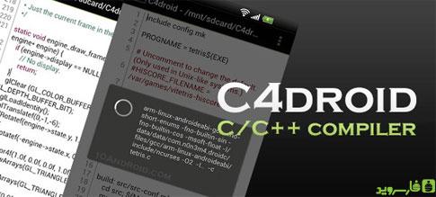 دانلود C4droid - C/C++ compiler & IDE - برنامه نویسی اندروید!
