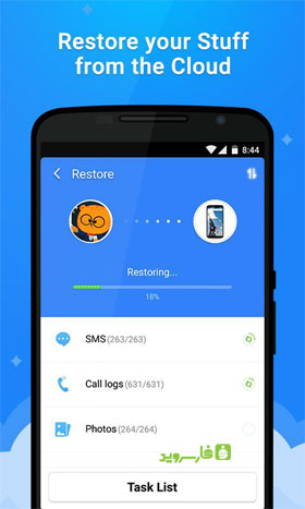CM Backup - Safe,Cloud,Speedy Android