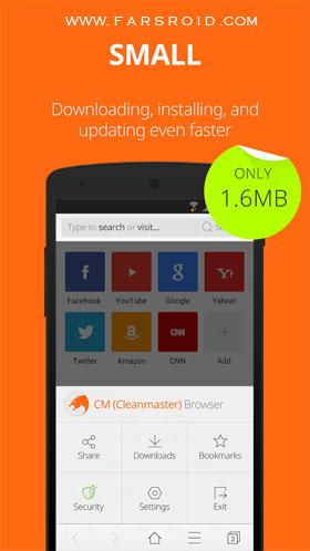 دانلود CM Browser – Adblock Download 5.22.21.0051 – مرورگر پرسرعت اندروید + مود