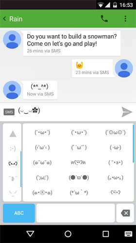 CM Keyboard Android