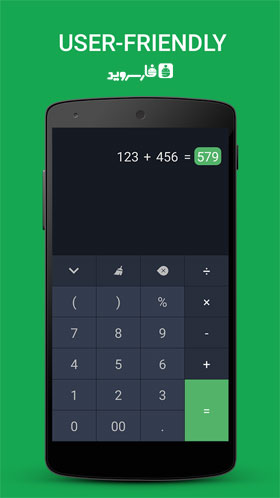 Calc+ ★ Powerful calculator Android - برنامه اندروید