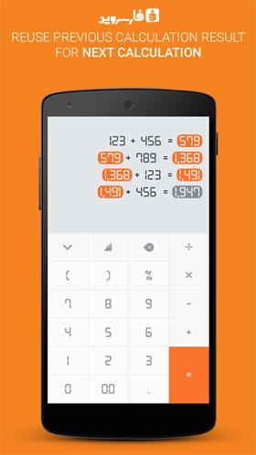 دانلود Calc+ ★ Powerful calculator 2.0.7 – ماشین حساب اندروید