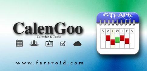دانلود CalenGoo - نرم افزار قدرتمند کامل کننده تقویم اندروید