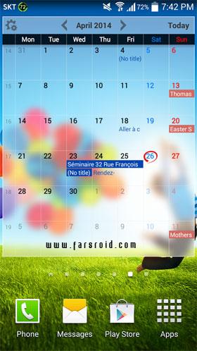 Calendar+ - برنامه رایگان اندروید