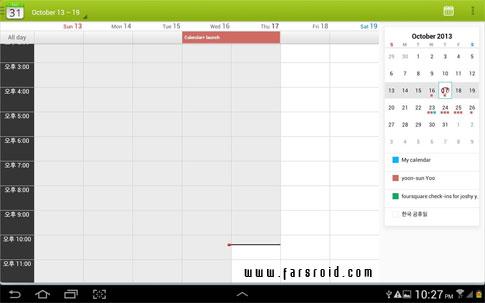 Calendar+ Android - تقویم کاربردی سریع اندروید