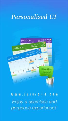 Calendar+ Note Everything - برنامه اندروید