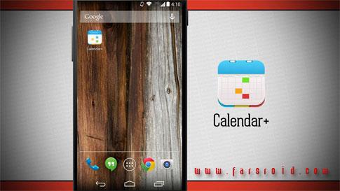 دانلود Calendar+ Note Everything - تقویم فوق العاده اندروید!