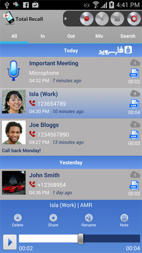Call Recorder Android - برنامه اندروید