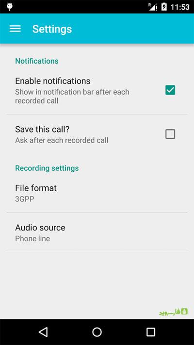 دانلود Call Recorder Pro 6.6 – برنامه 6 دلاری ضبط دو طرفه مکالمات اندروید