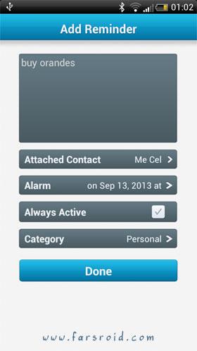 نرم افزار کاربردی اندروید - Call Reminder Notes