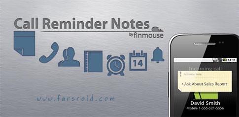 دانلود Call Reminder Notes - نرم افزار یادآور تماس ها اندروید !