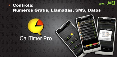 دانلود Call Timer Pro - Data Usage - برنامه کنترل داده اندروید!