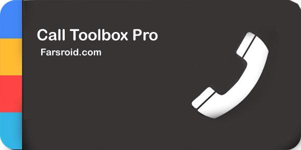 دانلود Call Toolbox Pro - جعبه ابزار تماس اندروید !