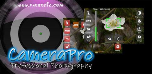 دانلود CameraPro - برنامه دوربین پیشرفته اندروید