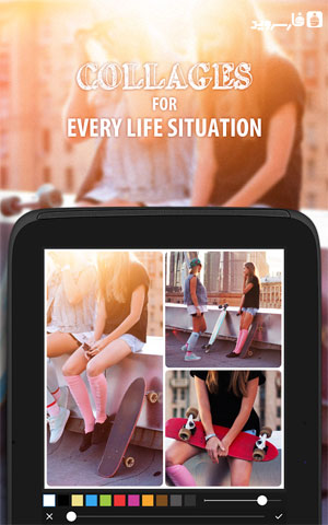 Camly Pro – Photo Editor Android