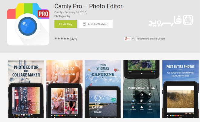 دانلود Camly Pro – Photo Editor - ویرایشگر عکس اندروید