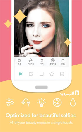 Candy Camera for Selfie Android