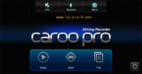 دانلود CaroO Pro (Blackbox & OBD) - افزایش مهارت رانندگی اندروید