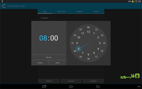 Caynax Alarm clock PRO Android