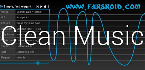 دانلود Clean Music Player - موزیک پلیر ساده و سریع