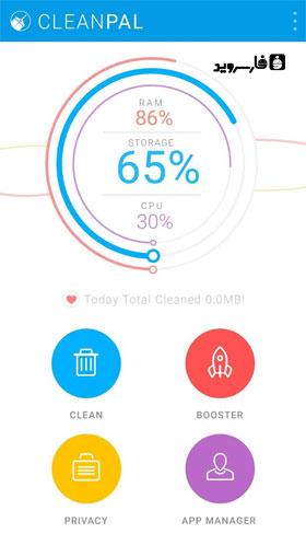 دانلود Clean Pal Phone Boost 2.1 – افزایش عملکرد اندروید – پرمیوم