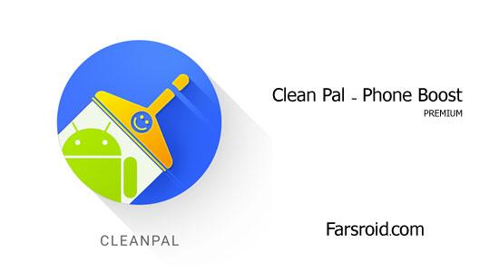 دانلود Clean Pal Phone Boost - افزایش عملکرد اندروید