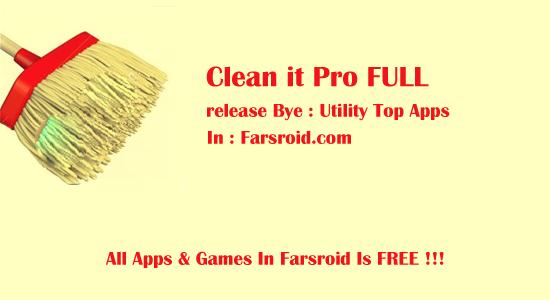 دانلود Clean it Pro - ابزار چندکاره بهینه ساز اندروید!