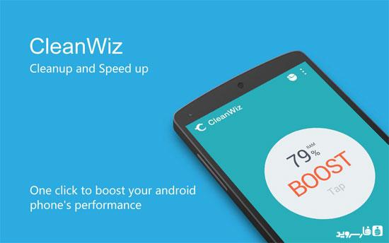 دانلود CleanWiz (Toolwiz Cleaner - بهینه ساز اندروید!