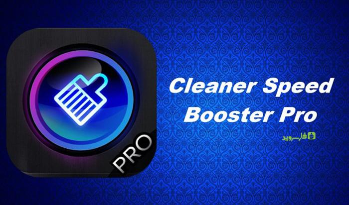 دانلود Cleaner - Master Booster Pro - برنامه بهینه سازی و تقویت اندروید