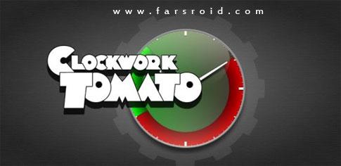 دانلود Clockwork Tomato - اپلیکیشن مدیریت زمان حرفه ای اندروید