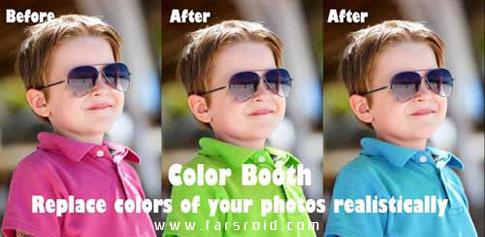 دانلود Color Effect Booth Pro - برنامه تغییر رنگ در عکس اندروید