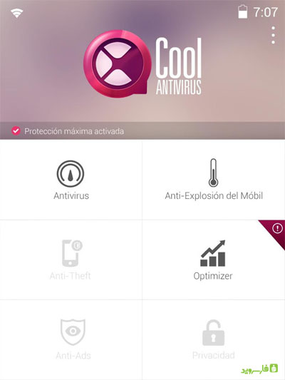 CoolAntivirus Protection Suite Android
