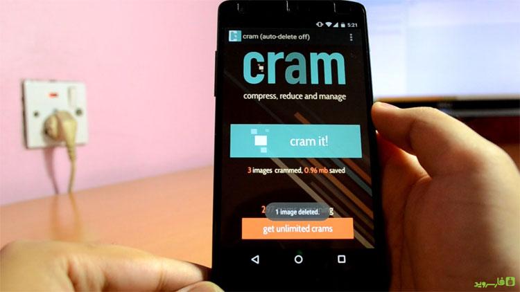 دانلود Cram - Reduce Pictures - برنامه فوق العاده کاهش حجم تصاویر اندروید