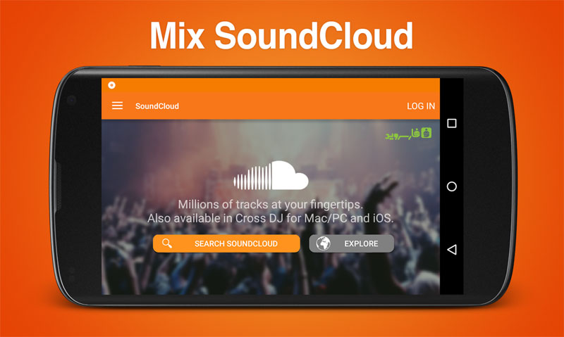 Cross DJ - Mix your music Android - برنامه اندروید