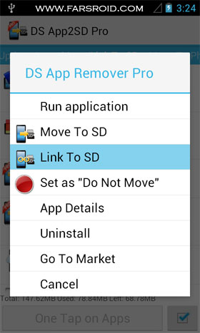 DS Super App2SD Pro Android - برنامه اندروید