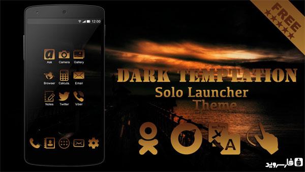 Dark-Temptation-Solo-Theme.jpg