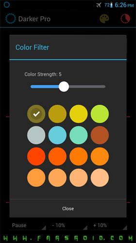 Darker Pro Android برنامه جدید اندروید