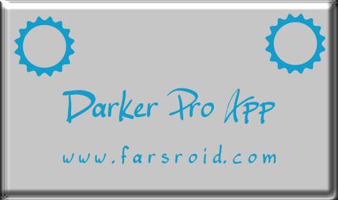 Darker Pro دانلود Darker Pro 2.4.3 – برنامه جذاب و جالب و خوب تنظیم مقدار و اندازه و میزان روشنایی صفحه آندروید